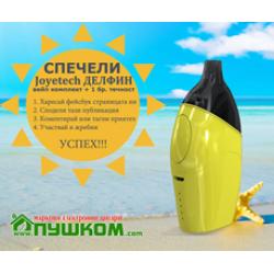 ИГРА! Спечели Joyetech ATOPACK DOLPHIN + течност!