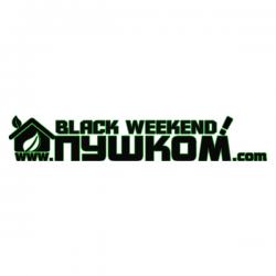 Black Weekend 2019
