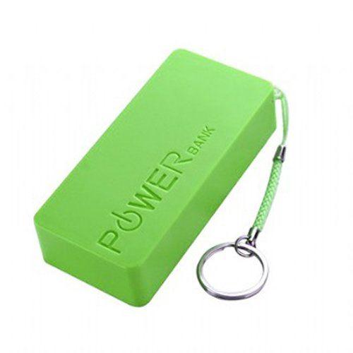 PowerBank мобилно зарядно без батерия (двойно)