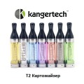 Kanger clearomizer T2