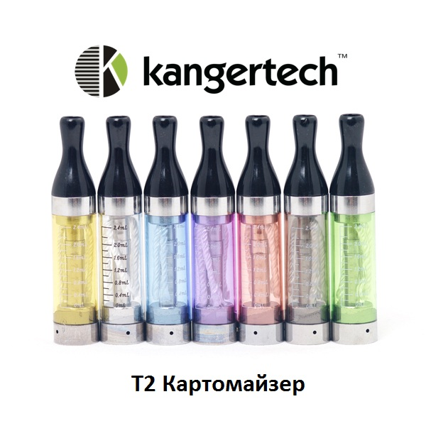 Kanger картомайзер T2